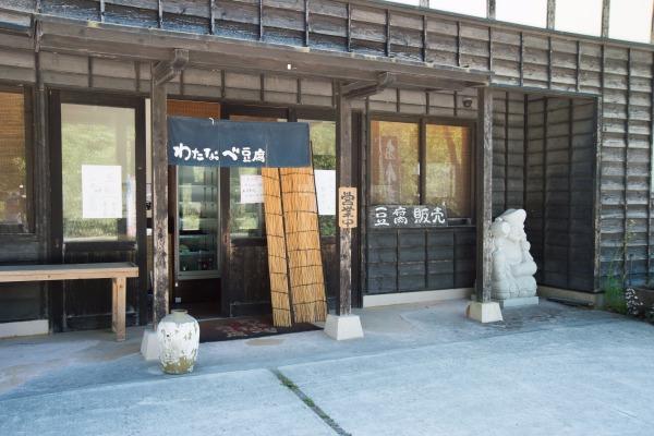 歴史が感じられる店舗玄関です。